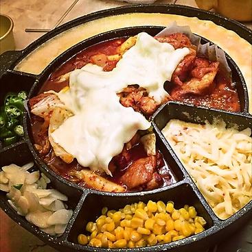 母韓の台所のおすすめ料理1