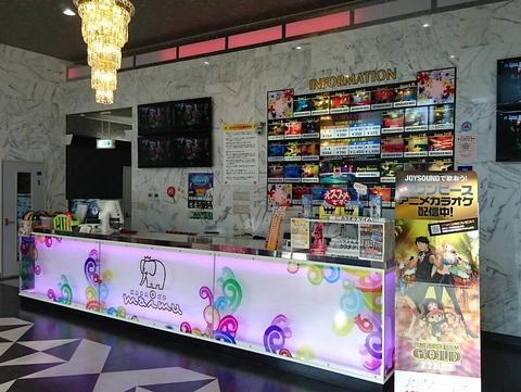 カラオケマイム 酒田駅前店