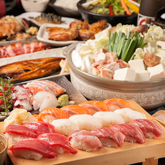 えびす丸 葛西総本店のおすすめ料理1