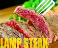 女性にも男性にも受けが良い赤身のお肉も多数ご用意◎自慢のお肉をお召し上がりくださいね!