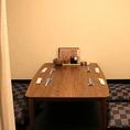 ≪2階:隠れお座敷個室≫2~6名様までのお座敷個室。2階席の一番奥に扉を入った隠れ家のような個室席をご準備しております。少人数での飲み会・お食事にご利用下さい。(完全個室)
