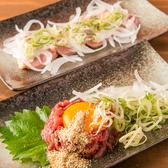 ホルモン焼き 博多もつ鍋 もつ膳のおすすめ料理2