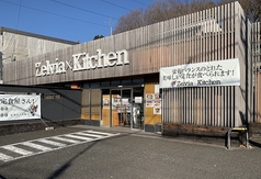 Zelvia Kitchenの写真