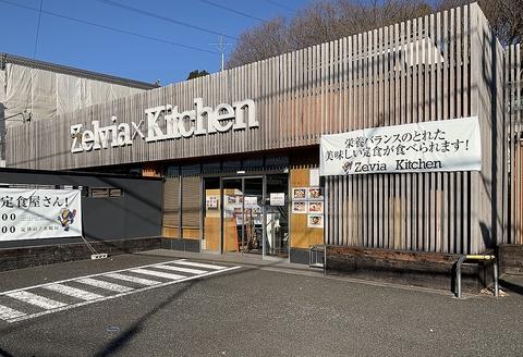 FC町田ゼルビアの選手も愛する食事が楽しめるお店です♪
