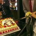 似顔絵ケーキなどウェディング2次会でのケーキ手配の代行も致します。(別途料金)