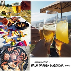 PALM GARDEN MAISHIMA  by WBF パームガーデン 舞洲の写真