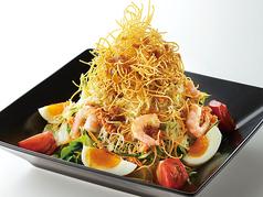 特製サラダ(和風・ゴマ・ポン酢)
