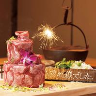 肉の芸術。肉ケーキで忘れられないサプライズを♪