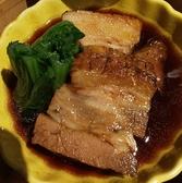 薩摩の台所 しげぞうのおすすめ料理2
