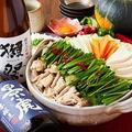 料理メニュー写真九州博多風絶品もつ鍋