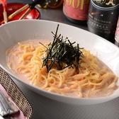 LOOP 秋葉原のおすすめ料理3
