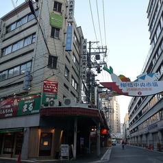 なごやのしんちゃん 名駅中央店の外観2