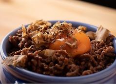 モダン中華食堂 挽肉家のおすすめ料理1