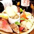 料理メニュー写真【オススメの頼み方】まずはお好きな前菜から!