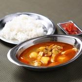 ベトナム食堂 cafe シクロのおすすめ料理2