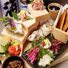 個室居酒屋 鶏彩 本厚木店のコース写真