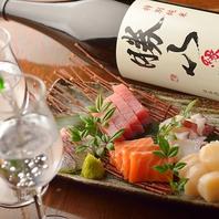 日本酒に合う宮城の料理!!