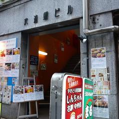 なごやのしんちゃん 名駅中央店の外観3