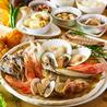 朝どれ鮮魚と和ノ個室 蔵重 くらしげのおすすめポイント1