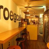 Cafe&Bar Kroeg クルーフの雰囲気3