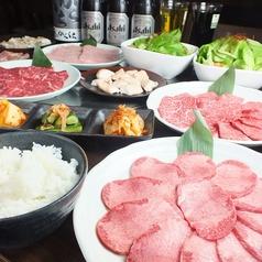 焼肉DINING 牛若 相模原店のおすすめ料理1