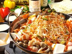 Dining 花凛縁のおすすめ料理1