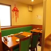 3階に個室をご用意◎8名様から20名様、30名様、最大60名様まで対応可能!扉付きの完全個室をご用意しております。