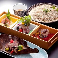 旬彩和食 千波 とう粋庵のおすすめ料理1