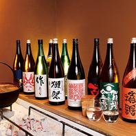 全席囲炉裏個室!大人の隠れ家居酒屋 日本酒飲み放題