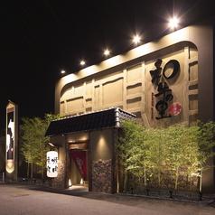 和牛の里 知立店の写真