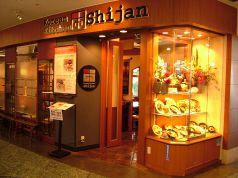 シジャン 広島 パセーラ 7F店の写真