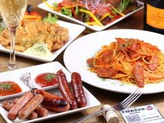 Food&Bar THRIVE HOME スライブホームのおすすめ料理1