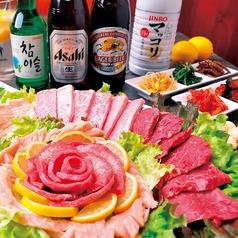 焼肉Dining 玄武苑