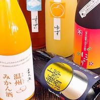 本格薩摩焼酎と南部九州素材のお酒が豊富★