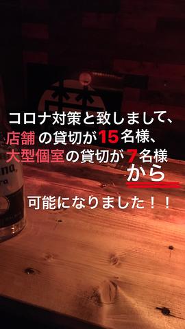 bar麓 〜fumoto〜