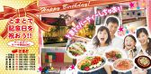 カラオケハウス とまと 浦西店のおすすめ料理3