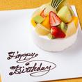 誕生日/記念日の感動のお祝いに!新宿でデートの際は当店におまかせください。事前のご予約でサプライズケーキをご用意いたします