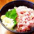 料理メニュー写真自家製 ねぎトロ丼