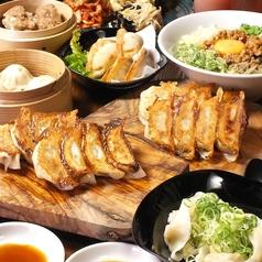 アンズキッチン 杏厨 新町店のおすすめ料理1