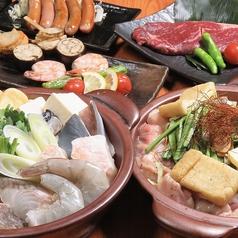 海鮮酒房 べっか 仙台のおすすめ料理1