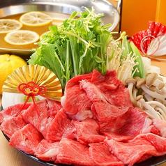 肉割烹 牛若丸 高松のコース写真