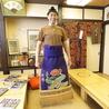 相撲ばる 魁ちゃんのおすすめポイント2