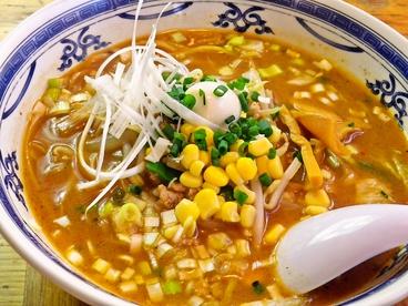 麺's Houseのおすすめ料理1