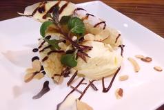 料理メニュー写真チョコとバナナのクレープ
