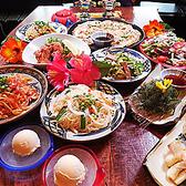 沖縄の台所 ぱいかじ 浦和パルコ店のおすすめ料理2