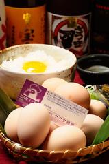 名古屋再生酒場 みつえもん 名駅のおすすめ料理3