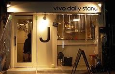 vivo daily stand 東十条店の写真
