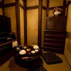 昭和レトロ個室 ちゃぶ台和室ルーム