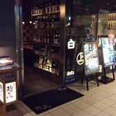 日本橋駅A7出口直結【Mogu Mogu Kitchen】内なので雨などの天候の心配もなし!