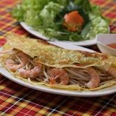 ベトナム食堂 cafe シクロのおすすめ料理3